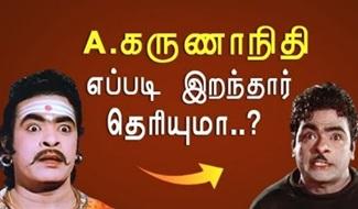 A Karunanidhi Nadipil Eppadi Pattavar Theriyumaa..