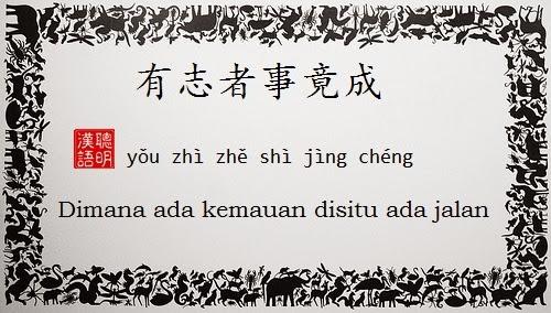 Puisi Bahasa Mandarin Tentang Cinta Kumpulan Puisi