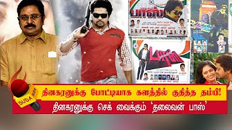 Baskarans checkmate to dinakaran