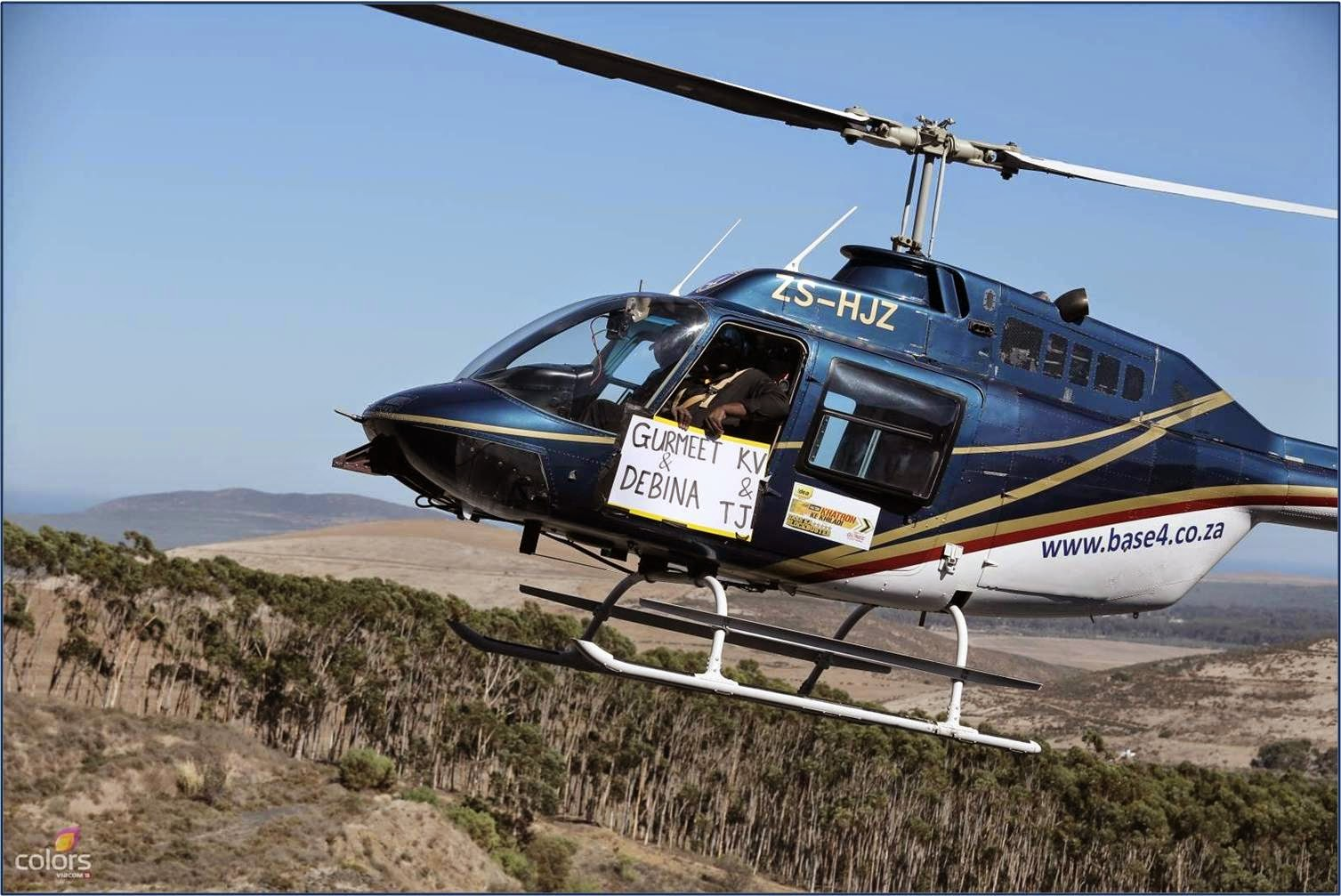 Chopper Express of Khatron Ke Khiladi with names of contestants