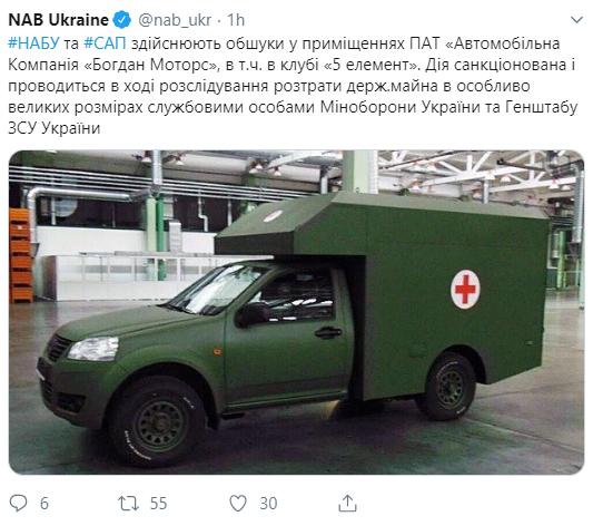 НАБУ обшукує  «Богдан» через поставки санітарок для ЗСУ