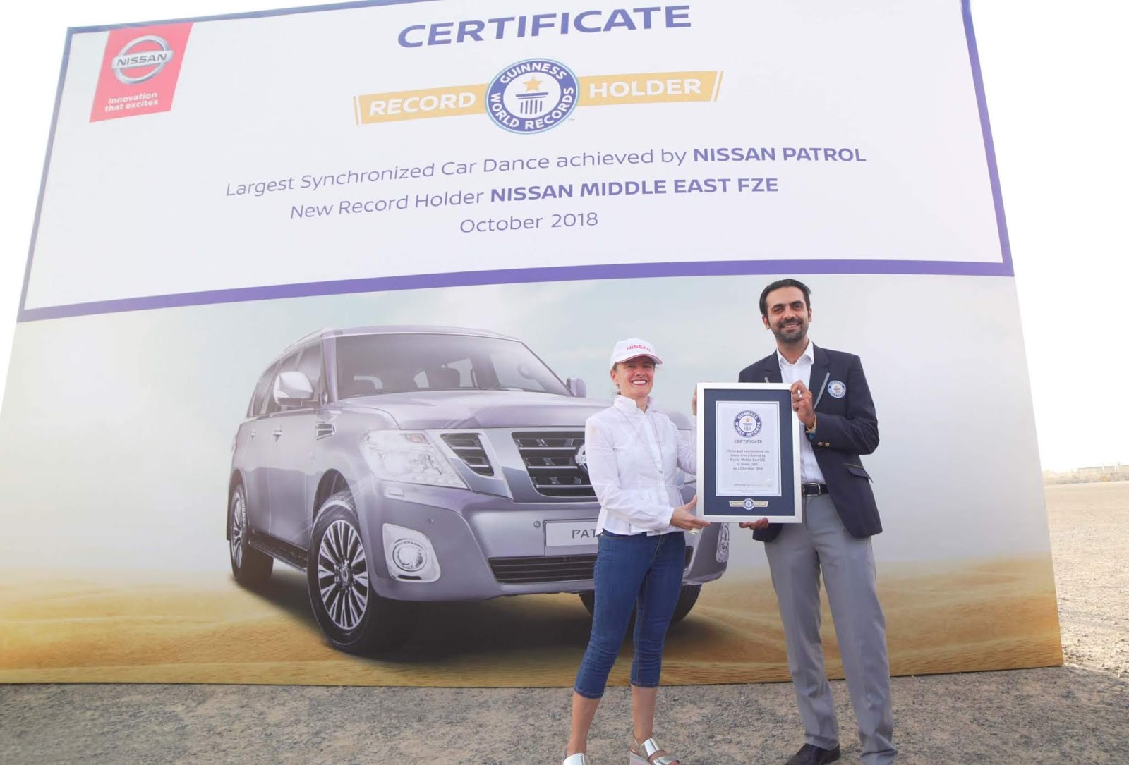 Το Nissan Patrol κατέκτησε το Παγκόσμιο Ρεκόρ Guinness