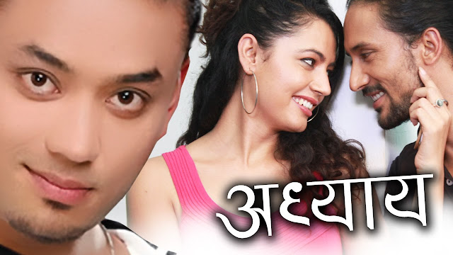 Nepali Movie – Adhyaya