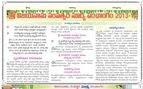Surya Telugu Panchangam-2013-2014