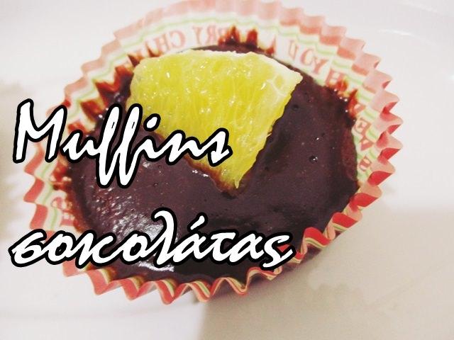 muffins-sokolatas-image