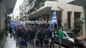 [Ελλάδα] Πορεία των οπαδών  του Σώρρα στο Αγρίνιο[βίντεο]