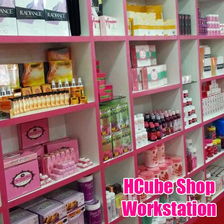 HCube Shop Workstation