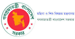 Ministry of girls and kids Affairs Job Circular