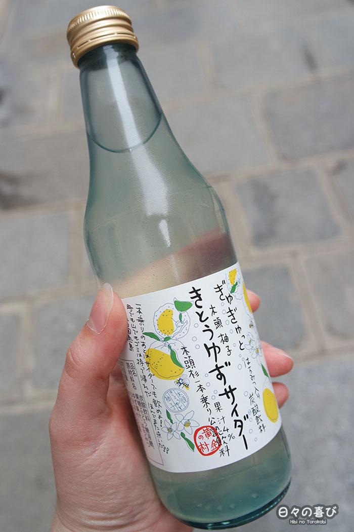 focus bouteille eau pétillante yuzu