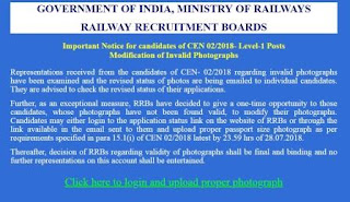 RRB Notice