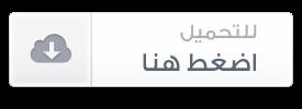 http://arabsh.com/files/0b35414f6df7/@softshr-org-vivavideo-pro-v3-9-3-apk.html