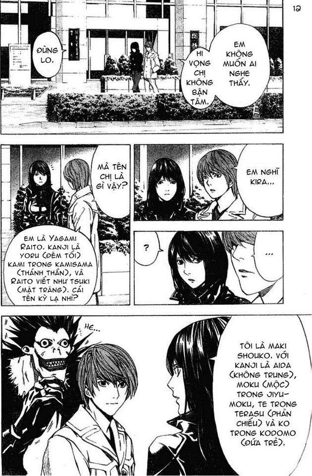 Death Note chapter 012 trang 13