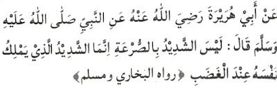 Permalink ke 3 Hadits Tentang Kontrol diri (Mujahadah an-Nafs), Arti, Penjelasan