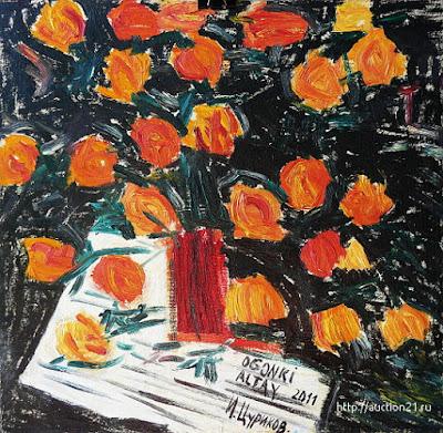Современное искусство, живопись -  Лот №14