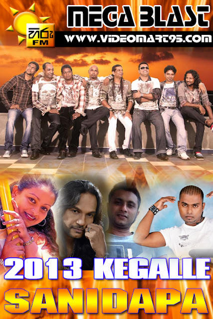 HIRU MEGA BLAST LIVE AT KEGALLE WITH SANIDAPA 2013