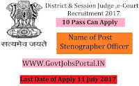 E-Courts Recruitment 2017– Stenographer, Lower Division Clerk