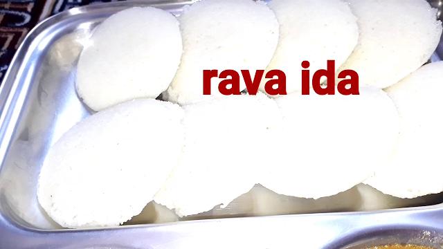 image of rava or suji idli