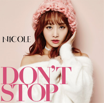 Nicole Jung Don't Stop