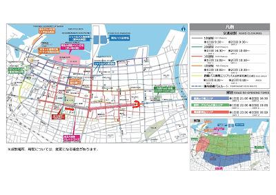 Tohoku Rokkon Festival 2016 venue & road closures map 平成28年 東北六魂祭 会場案内 交通制限地図 青森市 Aomori City