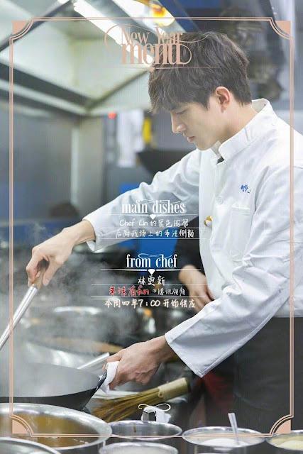 Lin Gengxin weird taste in food