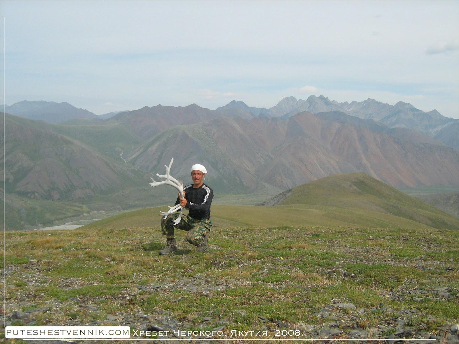 Путешественник в горах хребта Черского