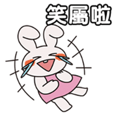 Naughty Bunny - Taiwan ver