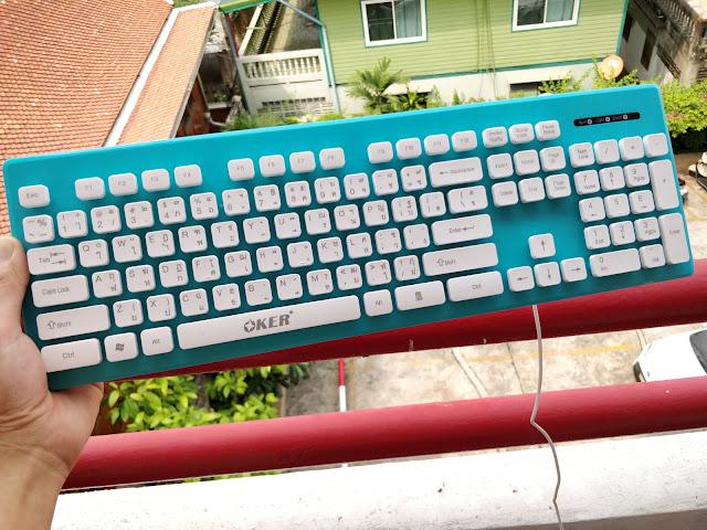 รีวิว คีย์บอร์ด USB Keyboard OKER (KB-188) น่าใช้หรือไม่?