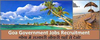 Govt Jobs In Goa, Goa State Government Jobs, Goa Jobs