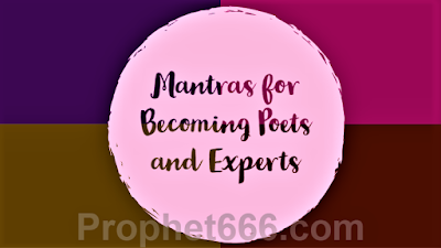 Most Powerful Hundu Mantras to Become a Poets and Experts