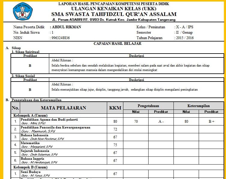 Aplikasi Pendidikan Untuk Smp Aplikasi Kartu Ujian Sekolah Ujian Nasional Format Excel Guru