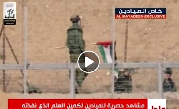 """Video Detik-Detik Tentara Israel Hancur Terkena """"Jebakan"""" Bom Bendera"""