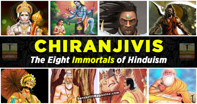 Who are the 8 Chiranjiv(people who have no death) or immortals of Hindu Mythology