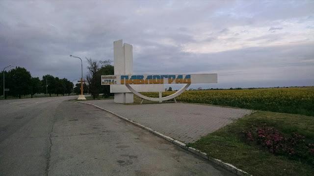 стела Павлоград со стороны Днепра