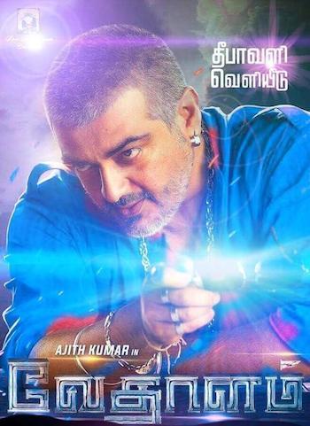 Vedalam 2015 Tamil DVDRip x264 700mb