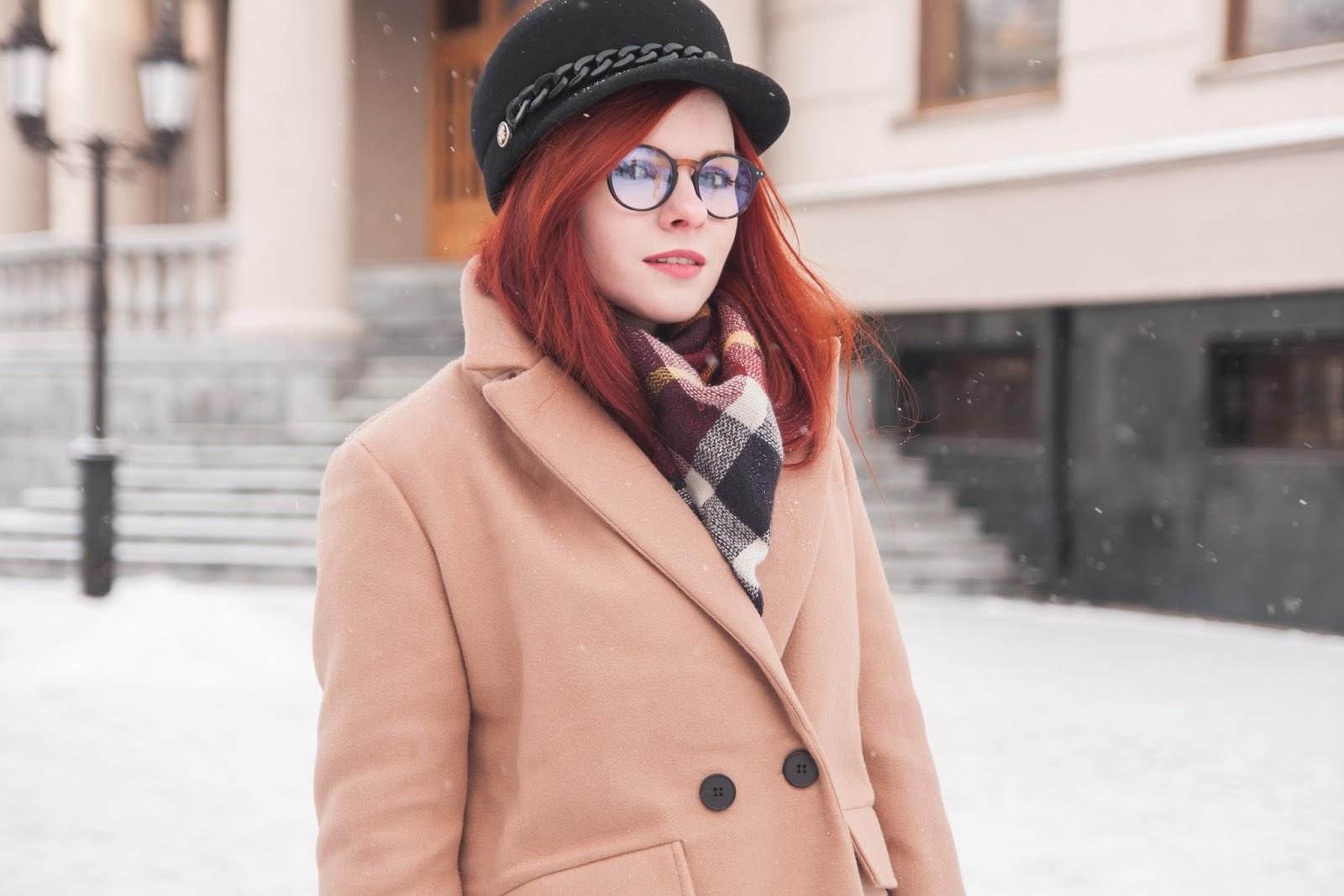 http://www.recklessdiary.ru/2018/02/kazan-chto-posmotret-bezhevoe-palto-zaful-otzyvy-na-russkom.html