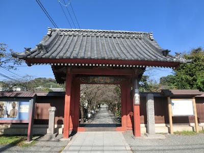 称名寺惣門