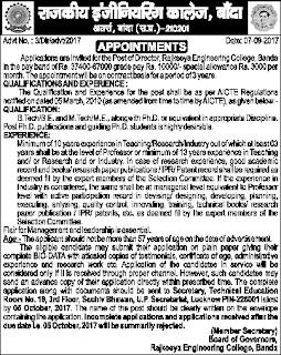 Rajkiya Engineering College Banda, Recruitment 2018