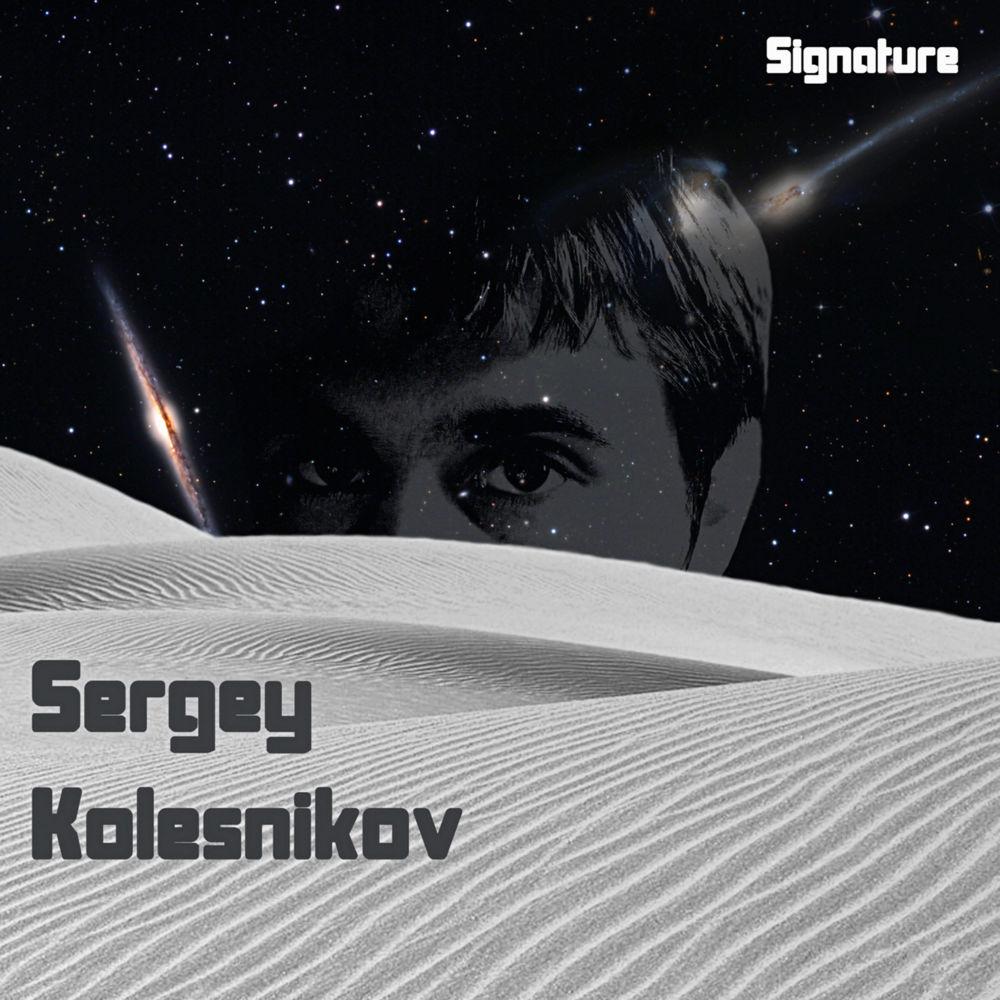 USC Unlimited Sergey Kolesnikov Signature