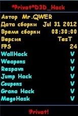 e0a581048252 Point Blank Dll Wallhack Multihack hile Botu indir   Download