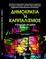 http://www.epikentro.gr/index.php?isbn=9789604585915