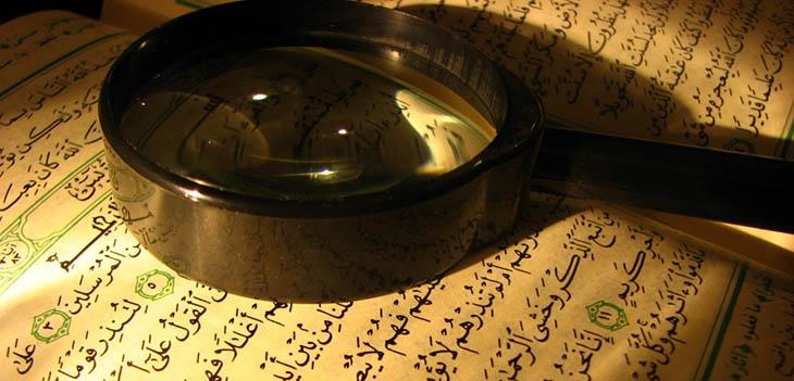 sizden gelenler, islamiyet, din,Kur'an'da miras paylaşımı,Kur'an'ın matematiksel hataları,Kur'an'ın hatalı miras hesabı, Kur'an çelişkileri,