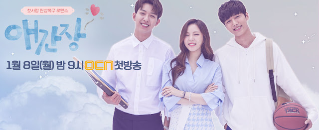 http://www.jnkdrama.com/2017/12/drama-korea-yang-akan-tayang-januari_19.html