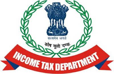 Income tax officer kya hai