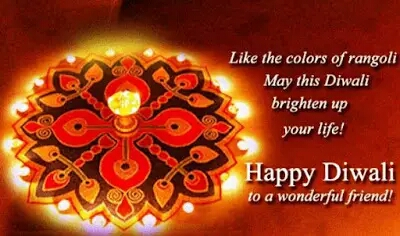 happy deepavali quotes Tpo 17  image