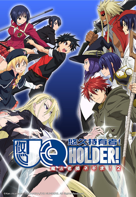 UQ Holder! on Animax
