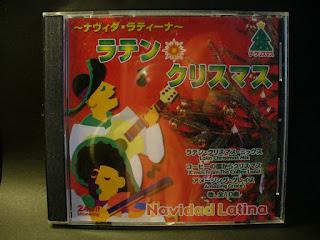 ラテン・クリスマスソング