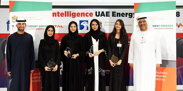 Image Attribute: UAE Student Award Winners 2018 with H.E. Suhail Al Mazrouei, UAE Minister of Energy & Industry at the Gulf Intelligence UAE Energy Forum, Abu Dhabi, UAE / Source: The Gulf Intelligence