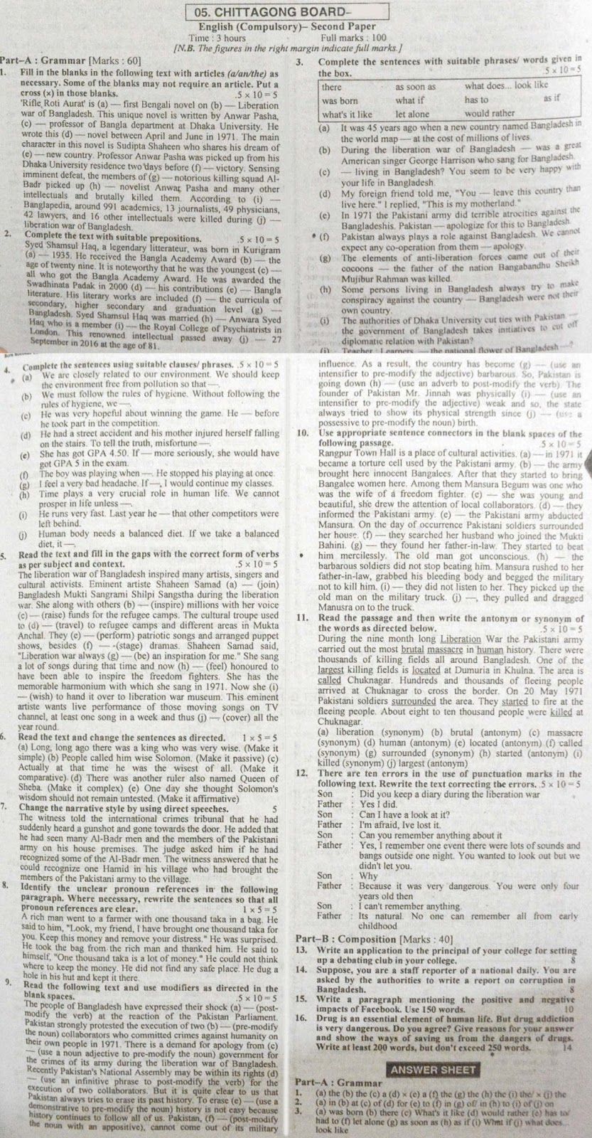 hsc english 2nd Paper suggestion, exam question paper, model question, mcq question, question pattern, preparation for dhaka board, all boards