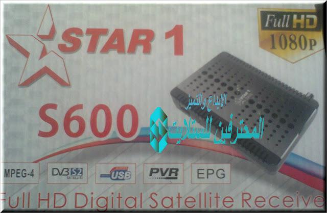 فلاشة  الاصلية STAR 1 S600 الحل الاكيد علاج مشاكل الجهاز