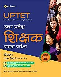 UPTET BOOK 2
